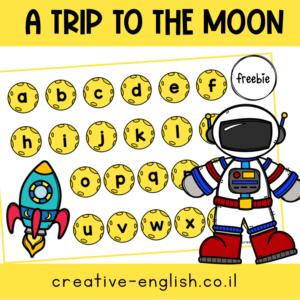 אותיות באנגלית יום החלל